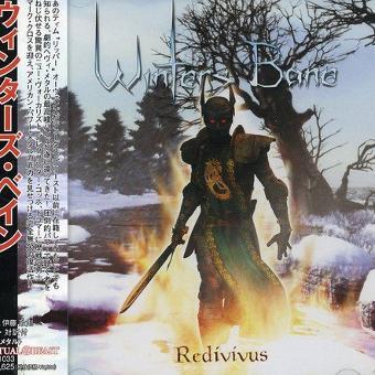 Winter's Bane – Redivivus [+1 Bonus]
