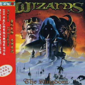 Wizards – Kingdom