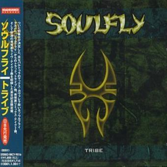 Soulfly – Tribe (US Import)