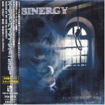 Sinergy – Suicide By My Side+Bonus Track