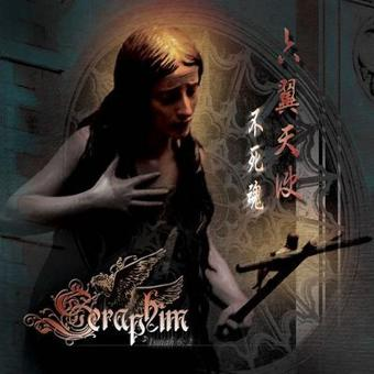 Seraphim – The soul that never dies