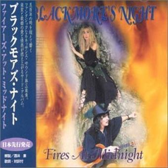 Blackmore's Night – Fires at Midnight