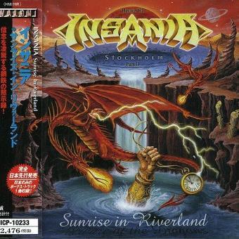 Insania – Sunrise in Riverland +1