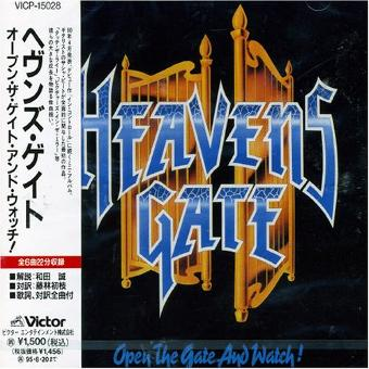 Heavens Gate – Open The Gate And Watch