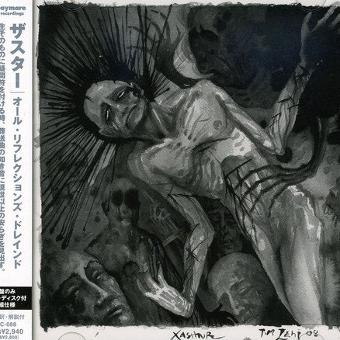 Xasthur – All Reflections Drained