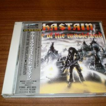 Chastain – Ruler Of The Wasteland CD 1990 JAPAN Import APCY-8035 Rare 1st Pressing