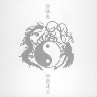 Onmyōza – Inyo-Shugyoku